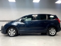 PEUGEOT 5008 1.6 HDI 7 PLACES